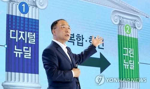 """韓政府將投資9000億落實""""韓版新政"""""""