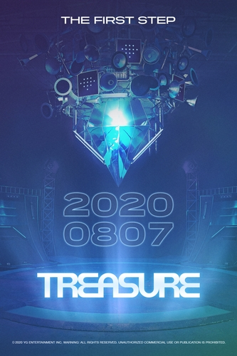 YG新人組合TREASURE下月7日正式出道