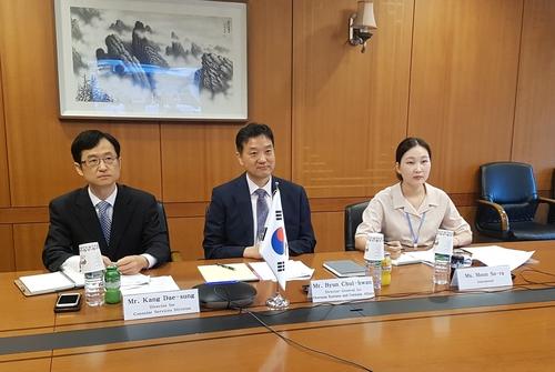 詳訊:韓中外交官員舉行視頻會議