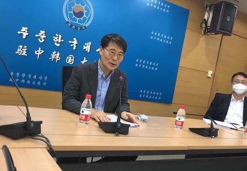 韓中就中方向韓方必要人員發放簽證達成一致