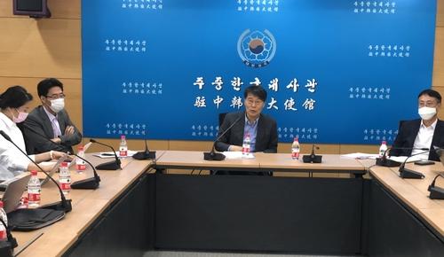 詳訊:韓中就中方向韓方必要人員發放簽證達成一致