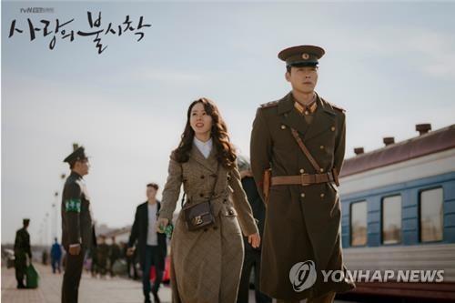 調查:《愛的迫降》成上半年網上最熱韓劇