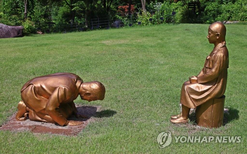 """韓外交部就""""安倍謝罪像""""表態"""