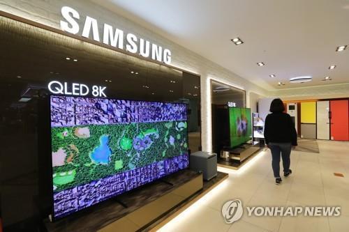 資料圖片:三星電子旗下QLED電視機 韓聯社