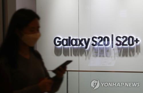 資料圖片:三星電子旗下智慧手機Galaxy S20標誌 韓聯社