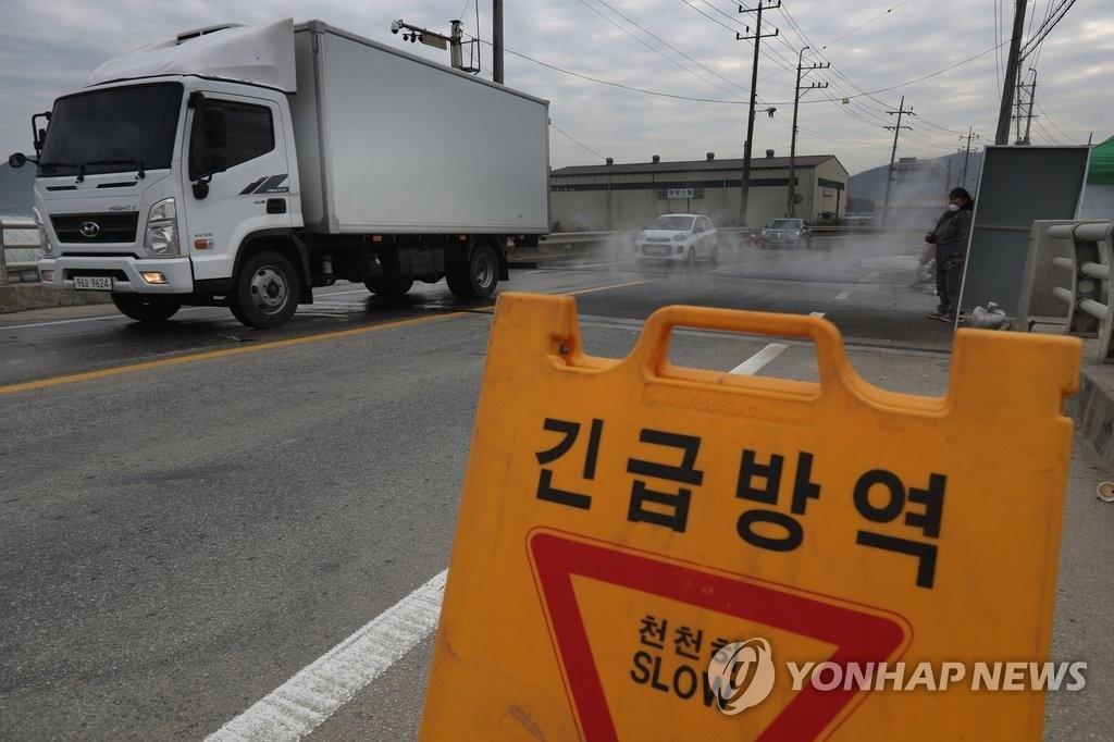 韓政府明舉行禽流感防控研討會