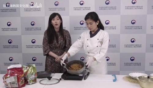韓領館On上海頻道上線 首開網播外交先河