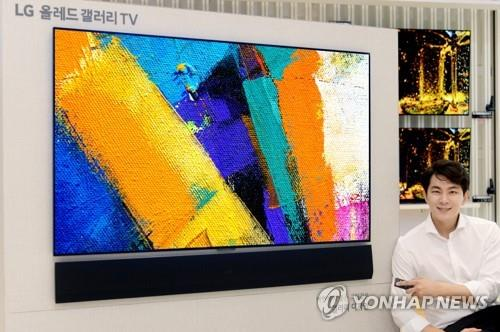 LG電子GX Soundbar新款條形音箱 韓聯社/LG電子供圖(圖片嚴禁轉載複製)