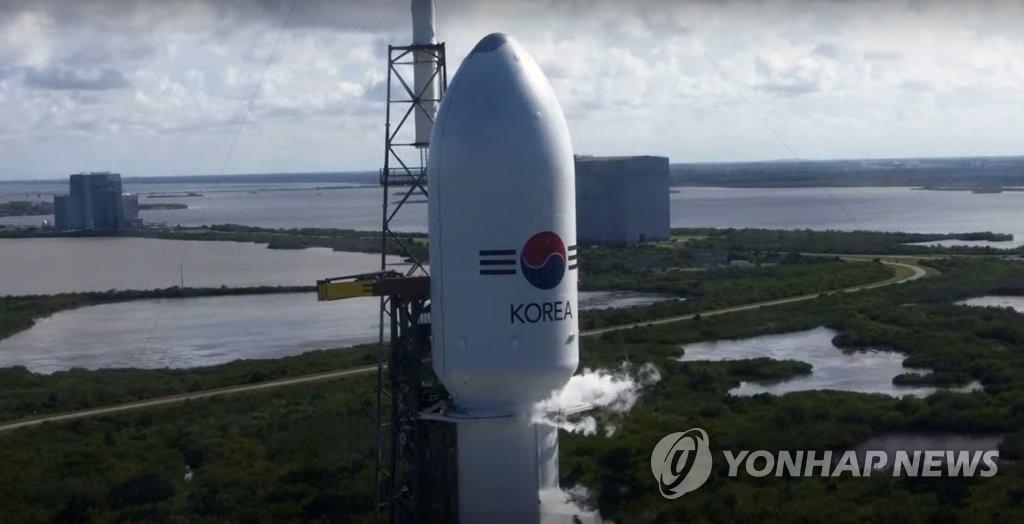 2020年7月31日韓聯社要聞簡報-1