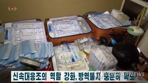 韓政府:不公開朝方受援單位有助人道合作