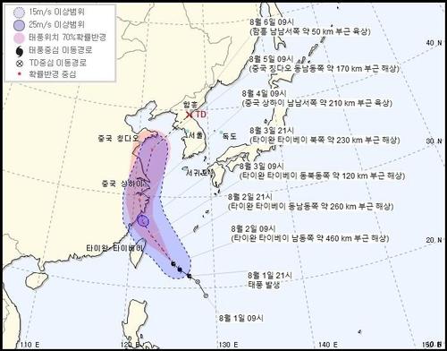 """颱風""""黑格比""""未來路徑預報圖 南韓氣象廳供圖(圖片嚴禁轉載複製)"""