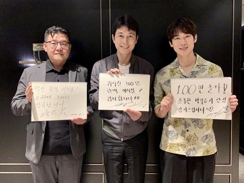 南韓票房:本土片《鐵雨2》領跑 觀影破百萬