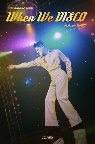資料圖片:樸振英和宣美的合唱曲《When We Disco》預告照 經紀公司JYP娛樂供圖(圖片嚴禁轉載複製)