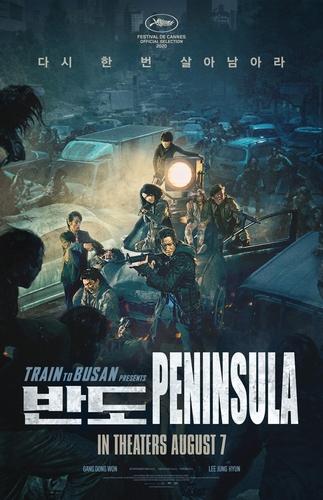韓影《半島》將在北美和歐洲上映