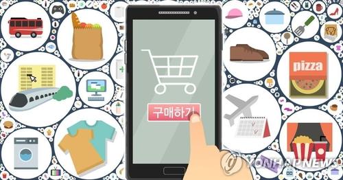 統計:韓6月網購交易額同比增兩成