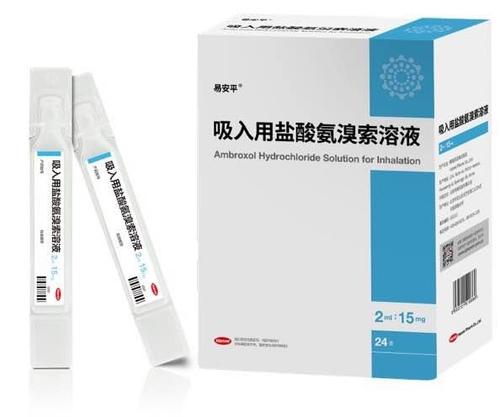 韓藥企擬在華進行新冠治療藥臨床試驗