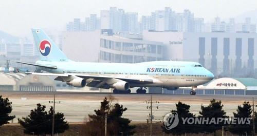 消息:上海市政府允許南韓企業家乘包機返滬