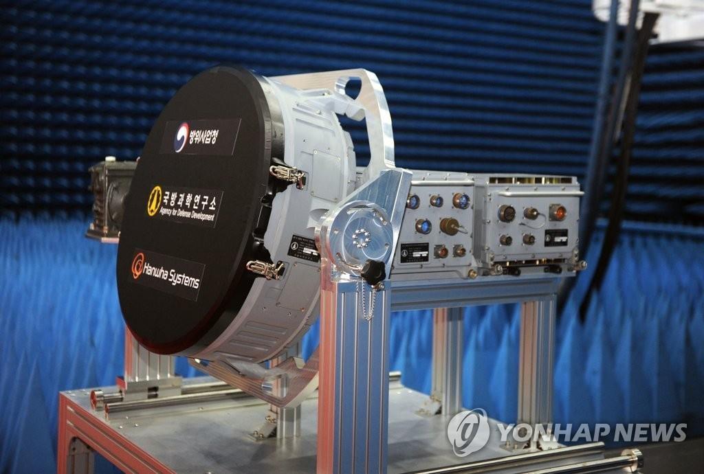 韓自主研發機載有源相控陣雷達試製品出爐
