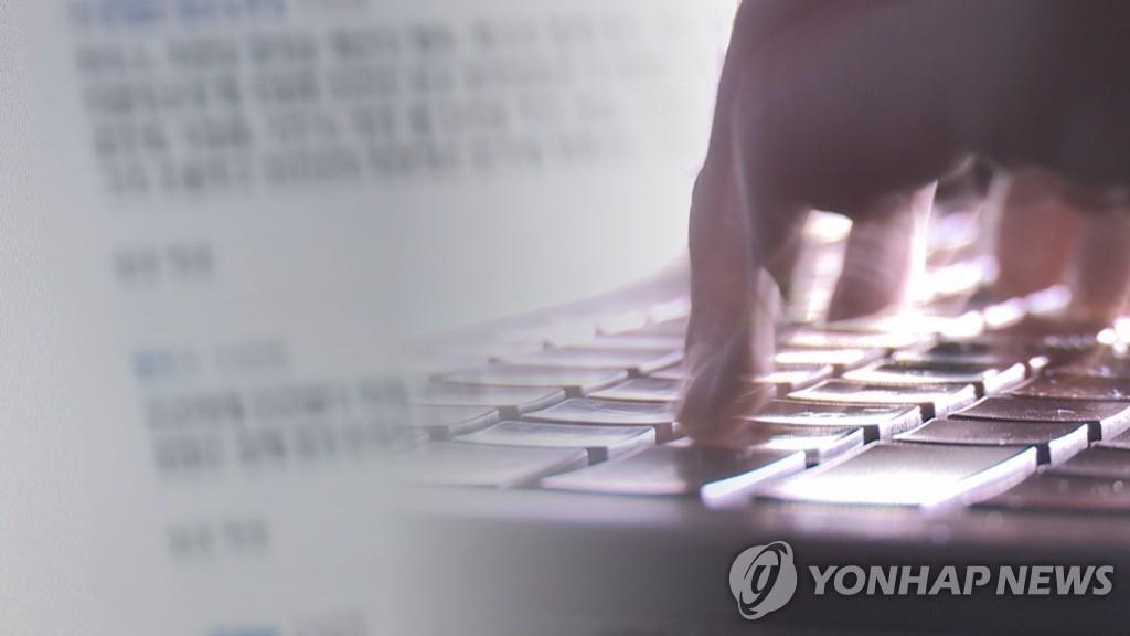 韓兩大門戶網站暫停體育新聞評論功能