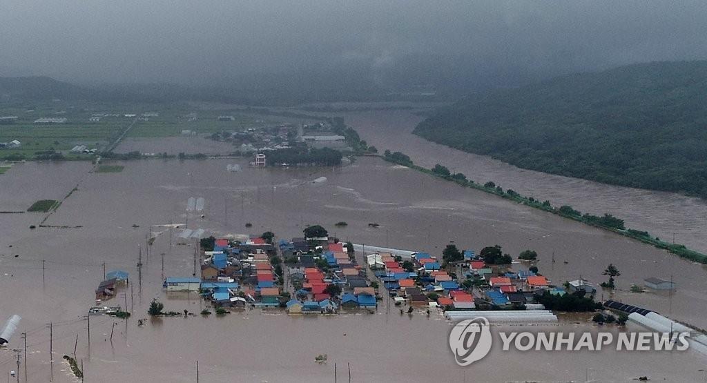 韓政府將7個市郡劃為暴雨特別災區