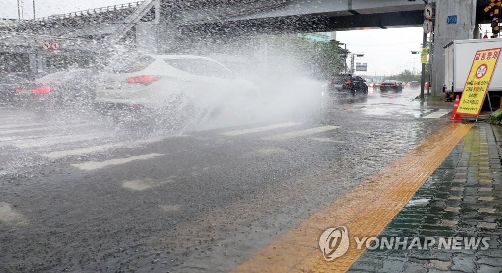 南韓連降11天暴雨致7500多人受災