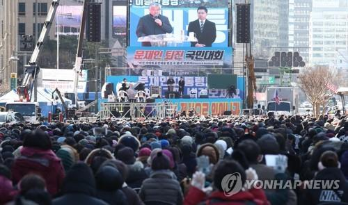 首爾市要求公民團體取消本週週末集會