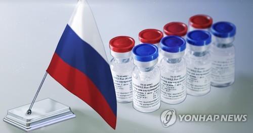 韓防疫部門:俄新冠疫苗安全性有待驗證