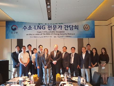 第七次韓美能源安全對話線上舉行