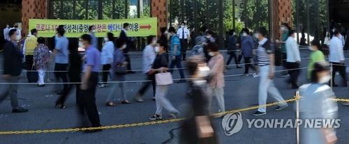 韓政府著手研討提升首都圈防疫級別
