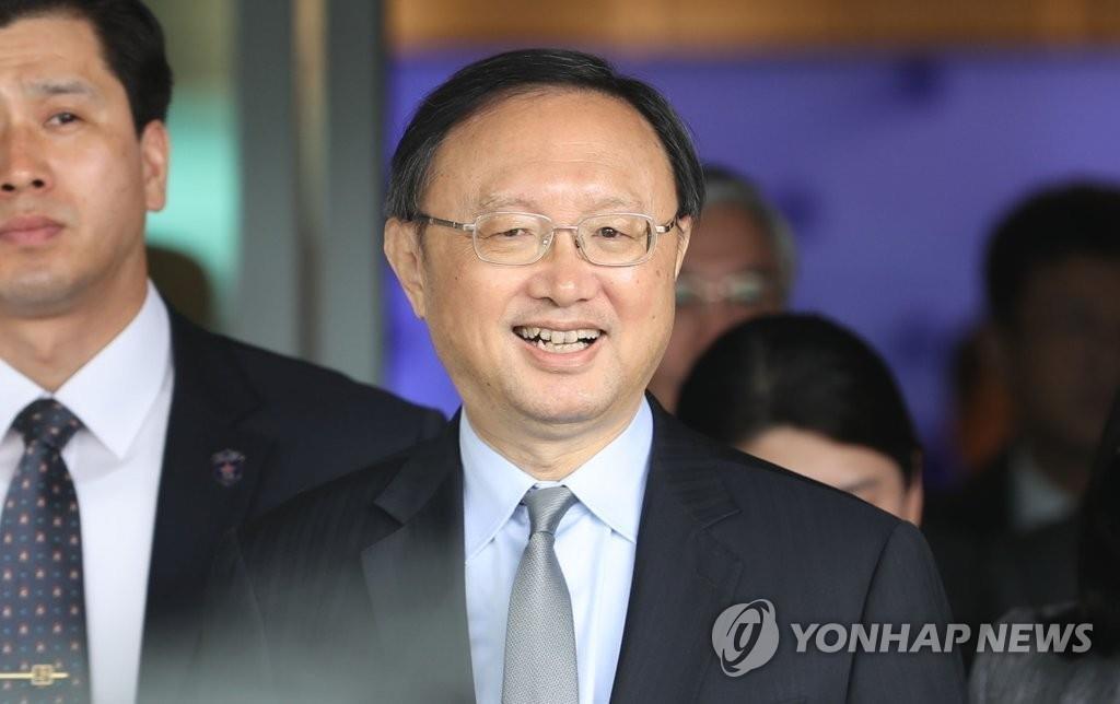 詳訊:楊潔篪21日訪韓 22日會晤南韓國安首長
