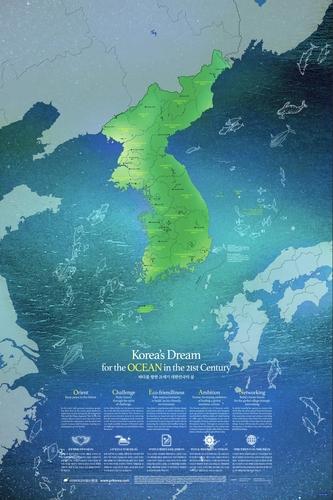 韓民團VANK製作分發萬份英文版南韓地圖