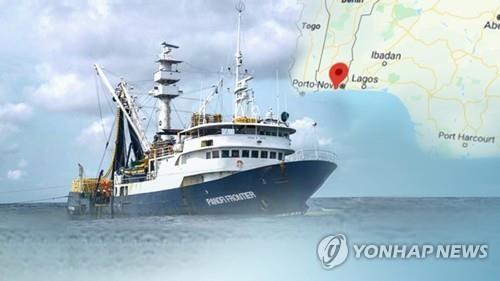 5名在西非遭綁架南韓公民獲釋安全回國