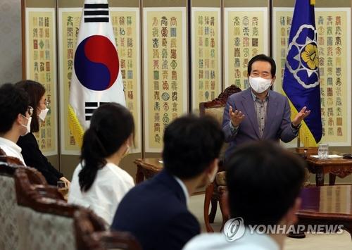 2020年8月24日韓聯社要聞簡報-1