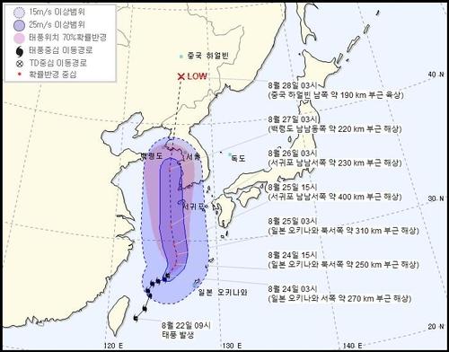 """颱風""""巴威""""北上將直接影響南韓"""