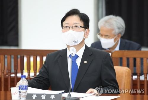 2020年8月24日韓聯社要聞簡報-2