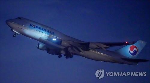 第二批旅滬韓僑將乘包機返華