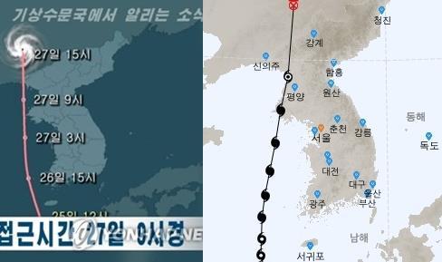"""韓朝對颱風""""巴威""""入朝路徑預報略不同"""