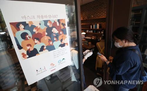 詳訊:韓政府將二級防控響應延長一週