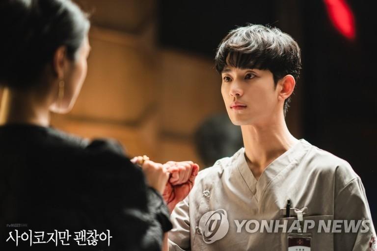 資料圖片:《雖然是精神病但沒關係》劇照 韓聯社/tvN供圖(圖片嚴禁轉載複製)