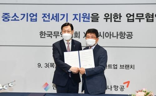 韓貿協與韓亞航空為中小企業提供赴華包機