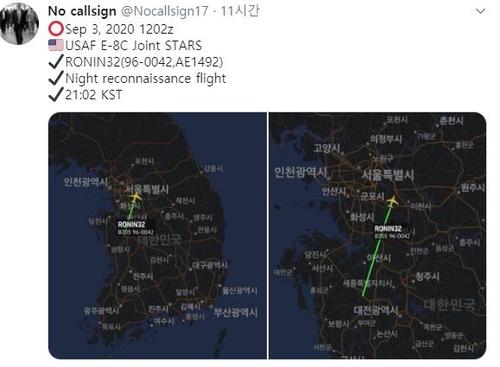 美軍偵察機E-8C昨現身南韓上空