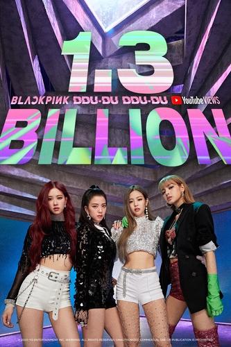 BLACKPINK《DDU-DU DDU-DU》MV播放量破13億