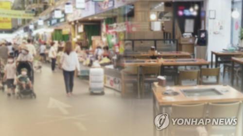 疫情下韓7月個體戶同比減幅近去年5倍