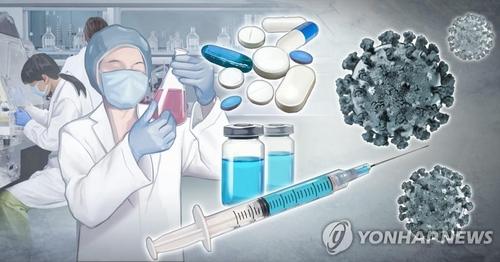 韓防疫部門:月內計劃量產新冠抗體藥物