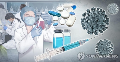 2020年9月8日韓聯社要聞簡報-2