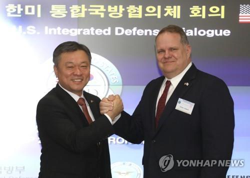 韓美聯合國防協商機制第18次會議啟動