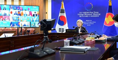韓外長出席東亞合作系列外長會強調合作抗疫