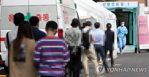 2020年9月14日韓聯社要聞簡報-2