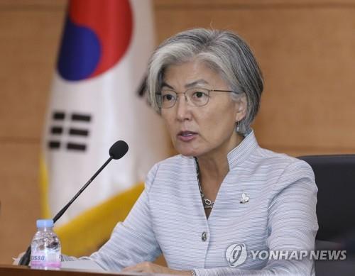 韓外長康京和本週將出訪越南