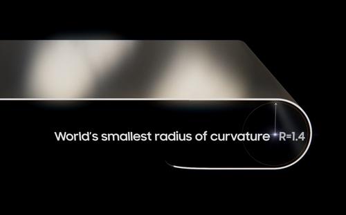 三星實現全球最彎折疊OLED屏商用